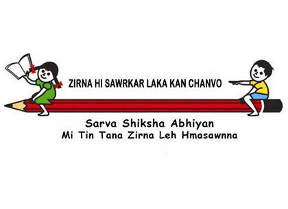 SSA-RTE-Logo